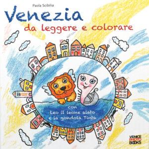 Venezia Kids